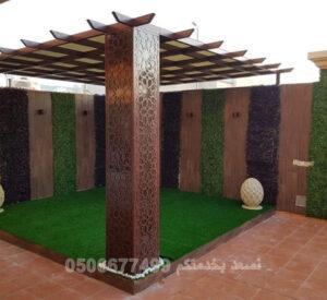 المظلات الرياض